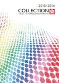 サクラ 電子カタログ 2013-2014