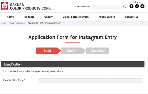 Instagram Entry STEP04