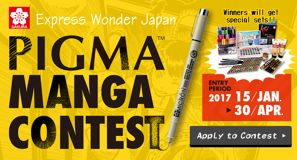 PIGMA MANGA CONtEST Apply to Contest