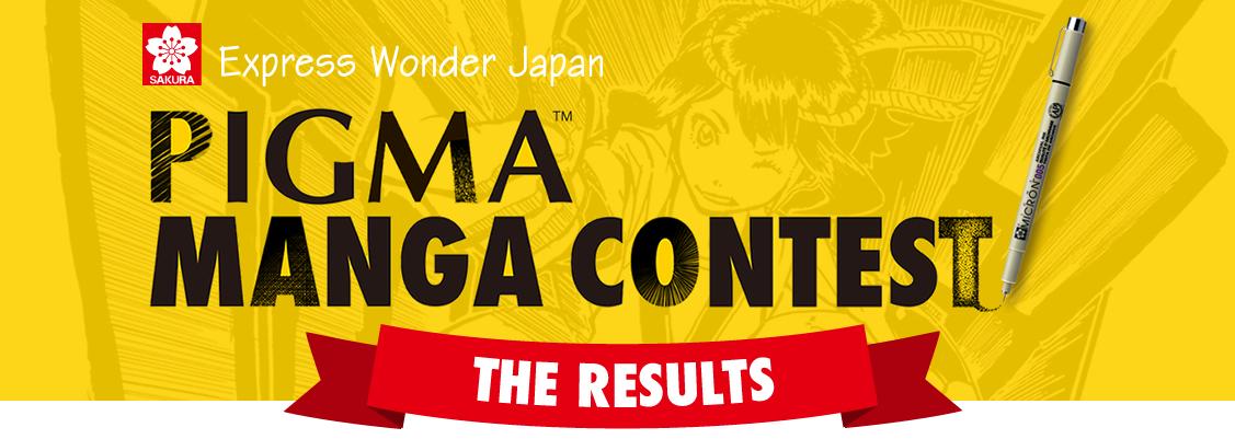 PIGMA MANGA CONTEST