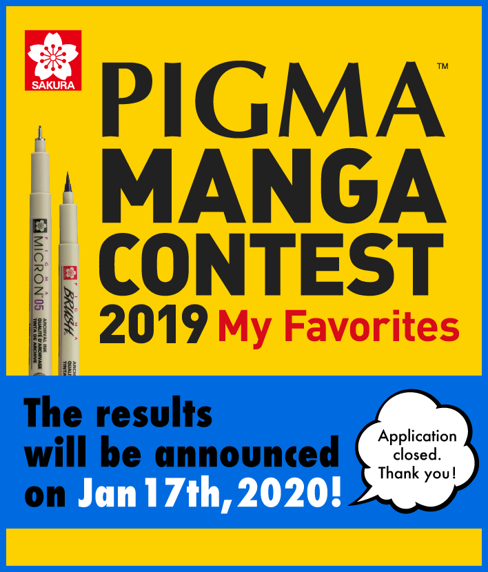 PIGMA MANGA CONTEST 2019 My Favorites