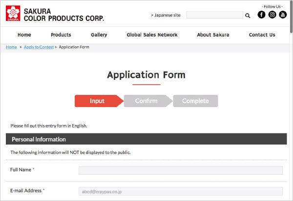 PIGMA MANGA/SKETCH CONTEST Application Form