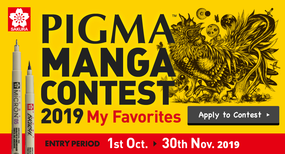 PIGMA MANGA CONTEST 2019 My Favorites