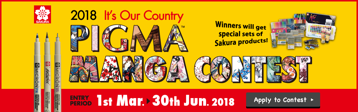 PIGMA MANGA CONtEST Apply to Contest